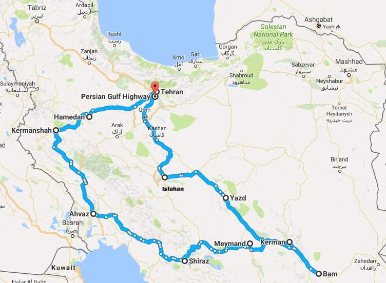 Iran Classical Tour - Visit Best of Iran in 21 Days