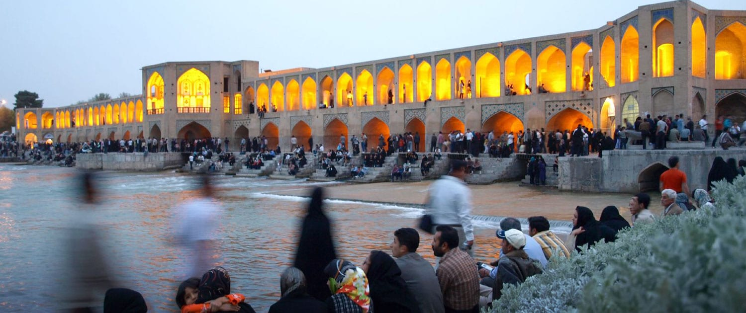 Iran Tours Iran Tour Packages