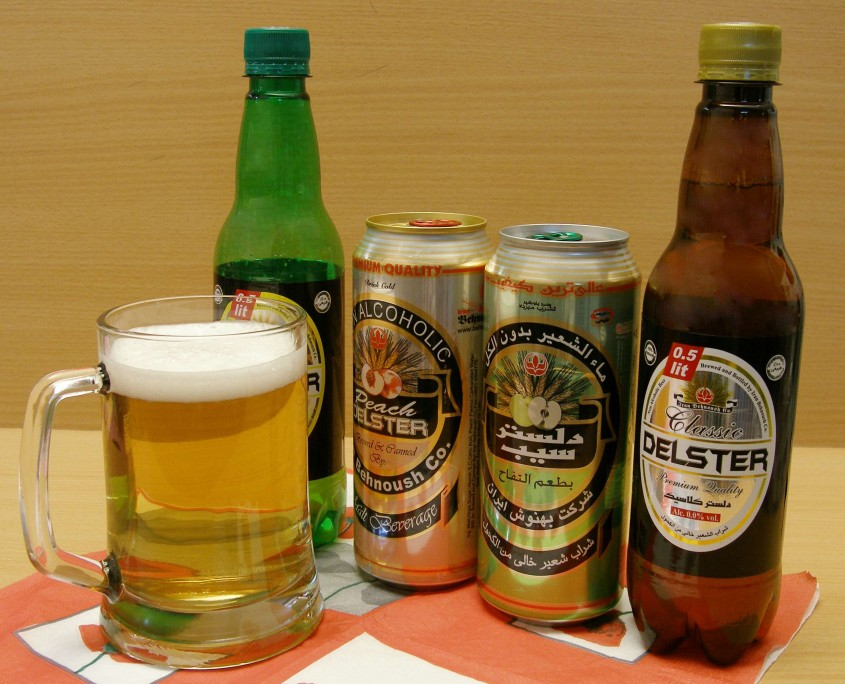 Alcohol free beer is also available