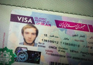 Foreign visitors to receive e-visas of Iran before 2017