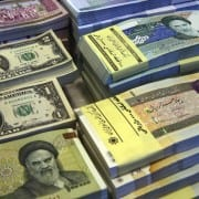 Iranian Currency and Exchange - Iranian Rial