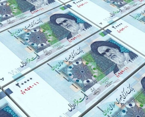 Iranian Currency and Exchange - -Rial Iran