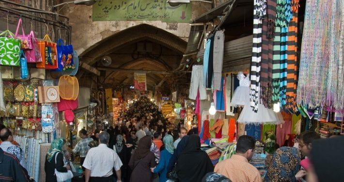 The Grand Bazaar is an old historical market in Tehran, the capital of Iran. Located at the Arg Square in Southern Tehran.