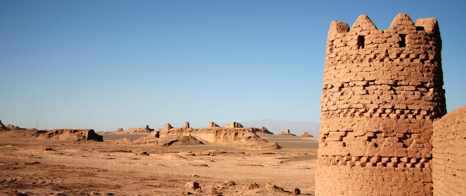 10-Day Desert Adventure and Cultural Tour in Iran