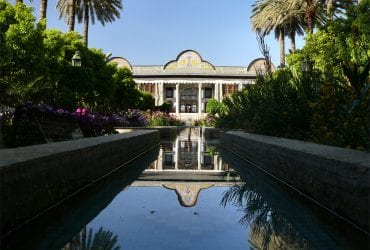 Shiraz day tour - Shiraz city tour