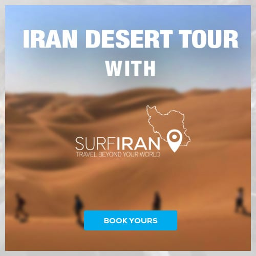 Iran Desert Safari - BY SURFIRAN