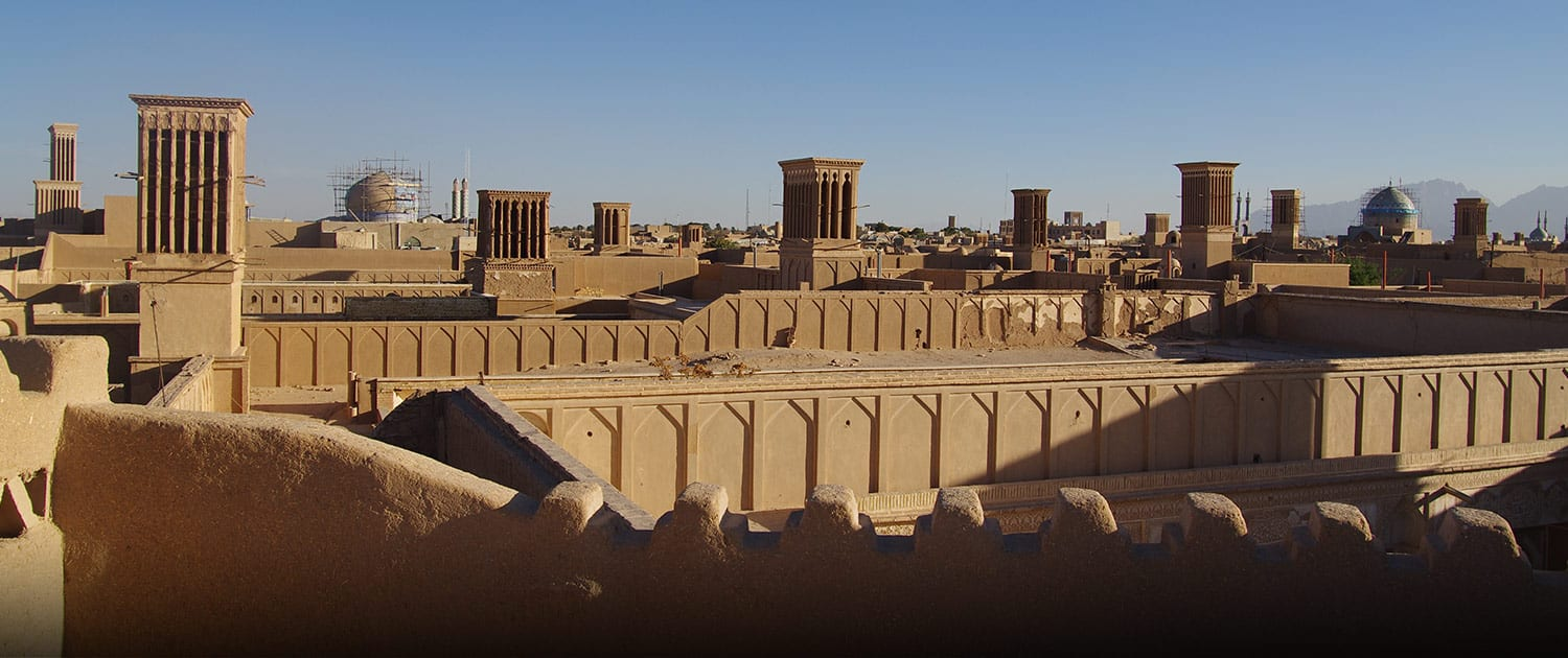 Yazd Day Tour – Yazd City Tour