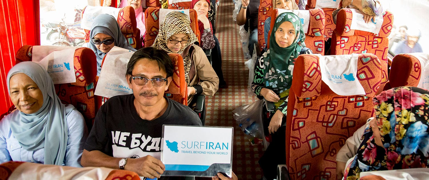 Iran travel and tours from Malaysia