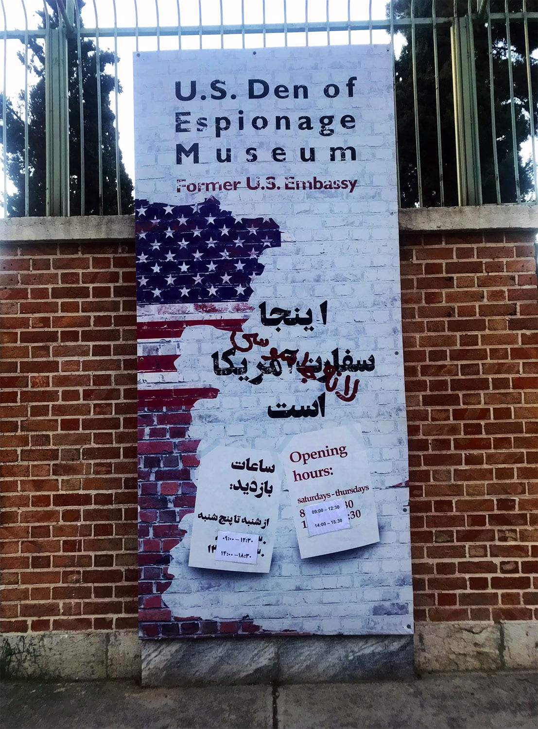 Visiting the Former US Embassy in Tehran – SURFIRAN