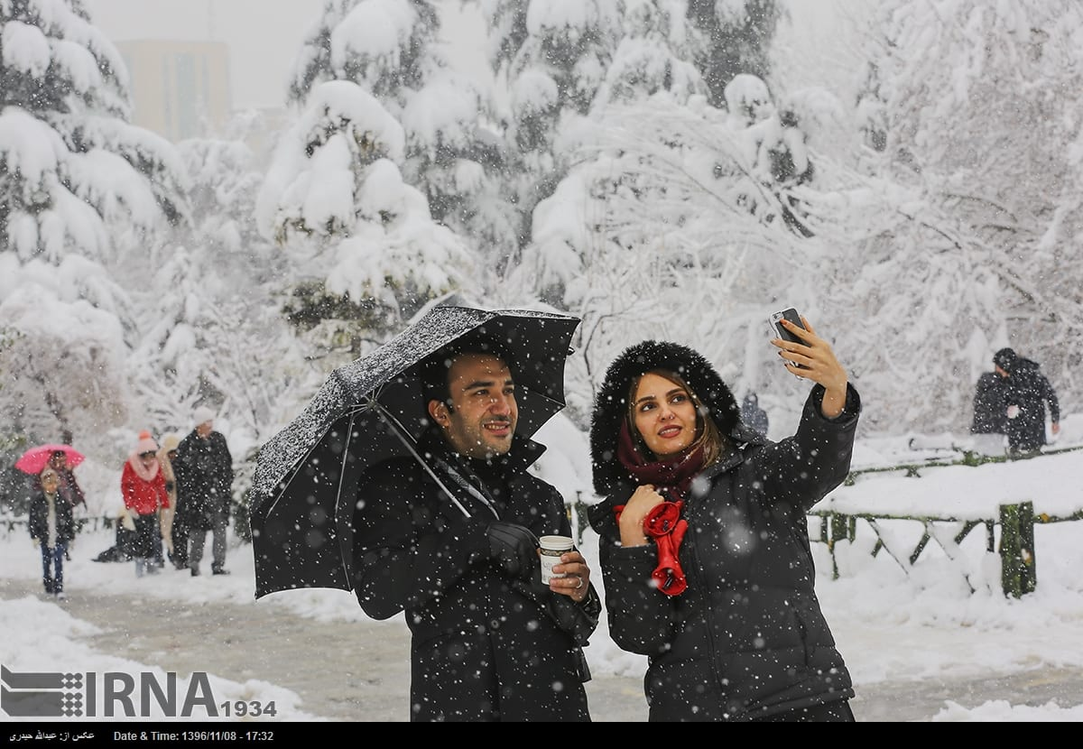 Tehran's First Snowfall of the Year