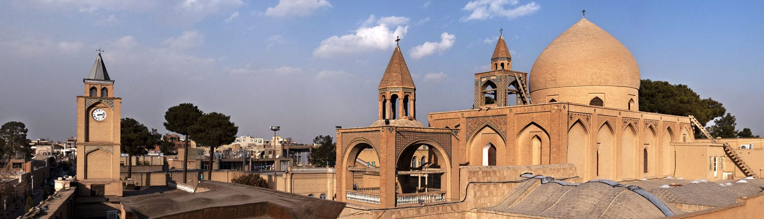 The Holy Savior Cathedral, also known the Church of the Saintly Sisters, is a cathedral located in the New Julfa district of Isfahan, Iran.