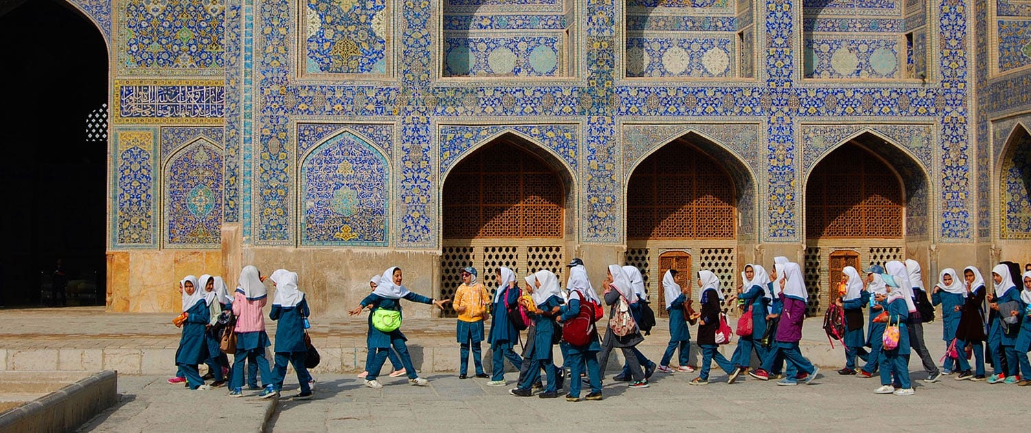 Iran Tours - Iran Tour Packages - Iran 9 Day Tours