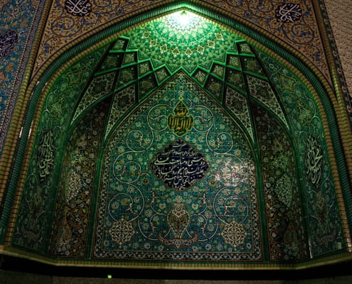 Frequently Asked Questions - Travel to Iran