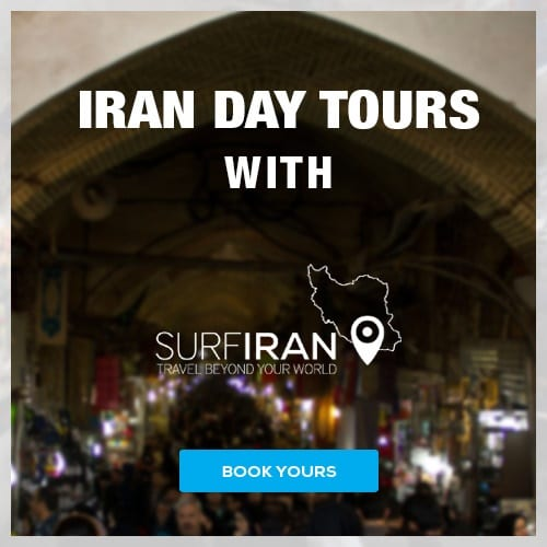 IRAN DAY TOURS