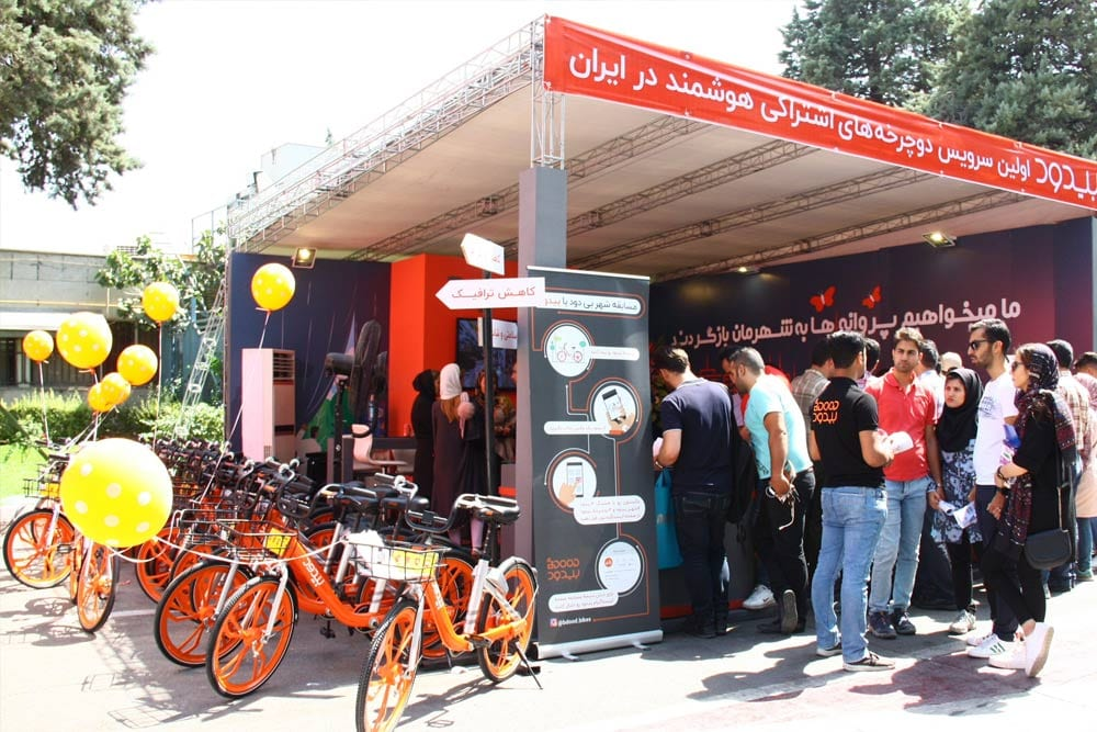 A BDOOD station in Tehran