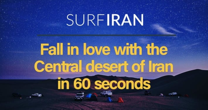 Fall in love with the Central desert of Iran in 60 seconds