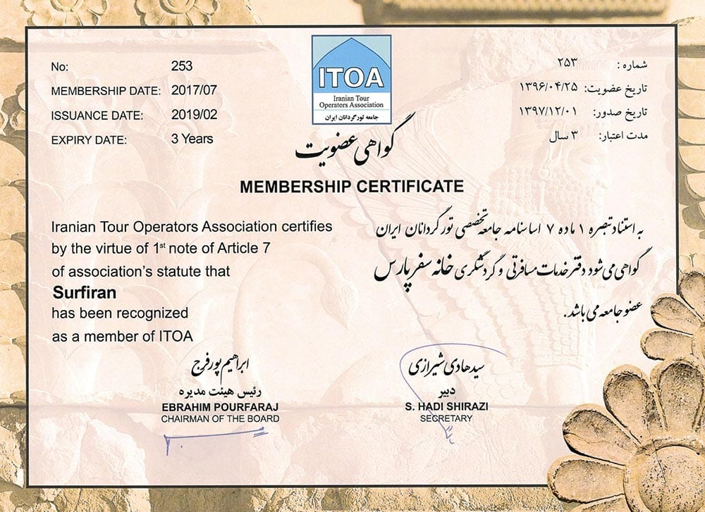 Iranian tour operators association certificate