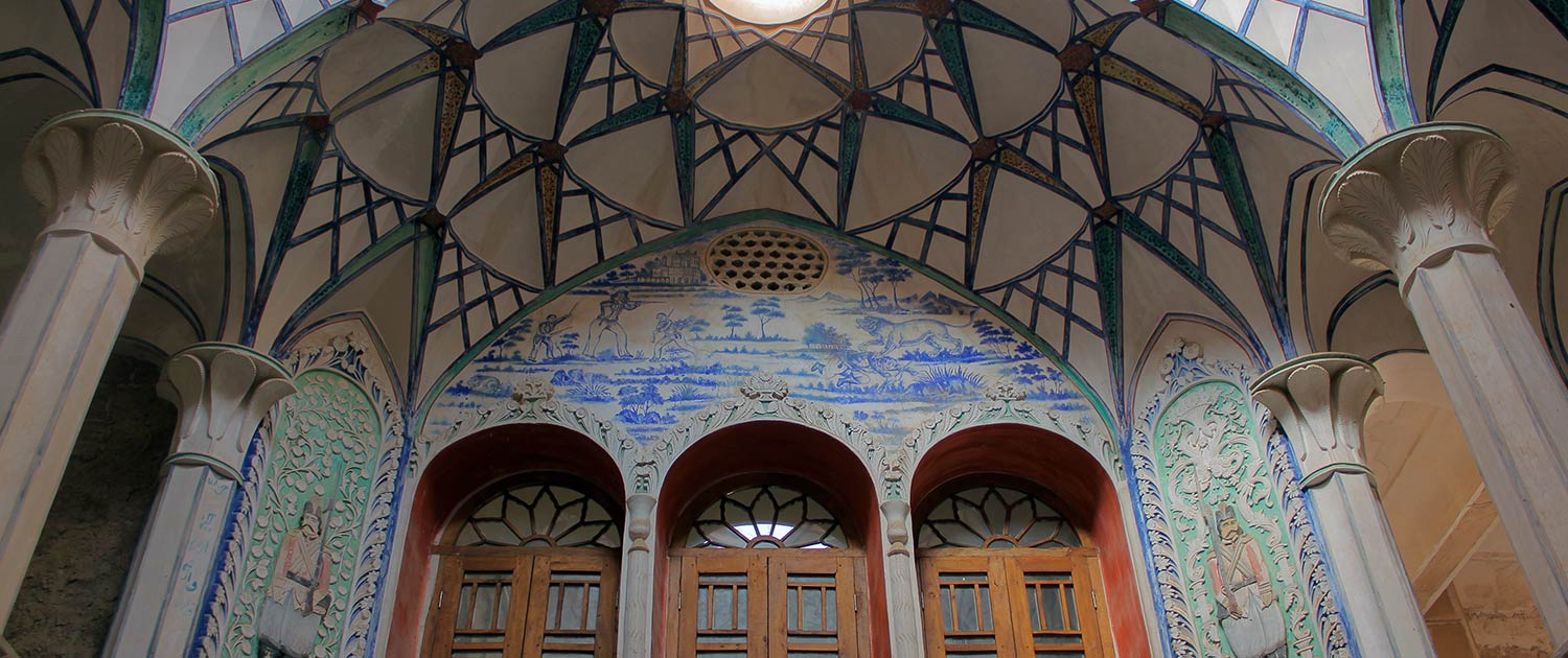 Traditional Houses in Iran